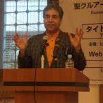Annual Quran Conference Held at Tokyo Masjid