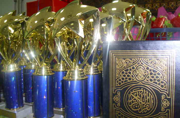 17th All Japan Annual Quran Recitation Competition To Be Held In Tokyo